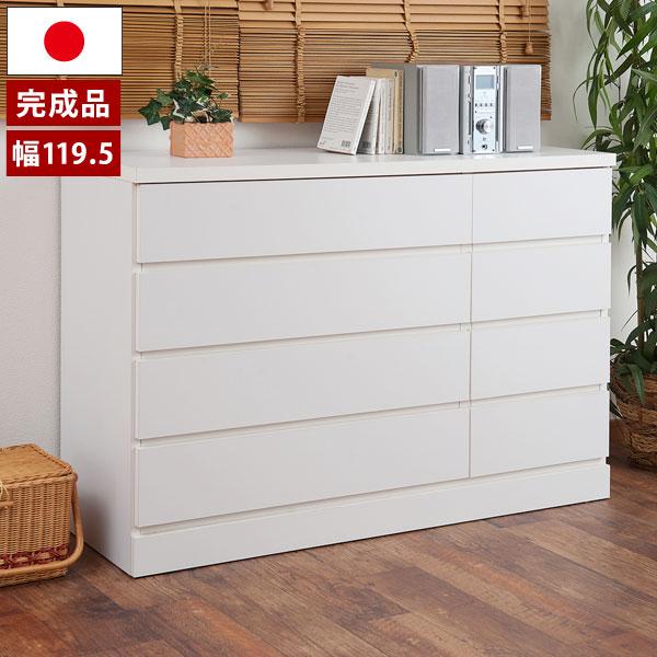 (お得な特別割引価格) チェスト おしゃれ タンス 完成品 箪笥 幅119.5cm 4段 8杯 日本製 ホワイト スライドレール付 シンプル SA-0013, ツナグン be337b62