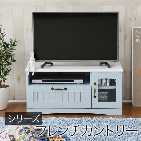 テレビ台 アジュール テレビボード 幅80.5cm フレンチカントリー ブルーホワイト ローボード 羽目板 PVCシート FFC-0001-JK