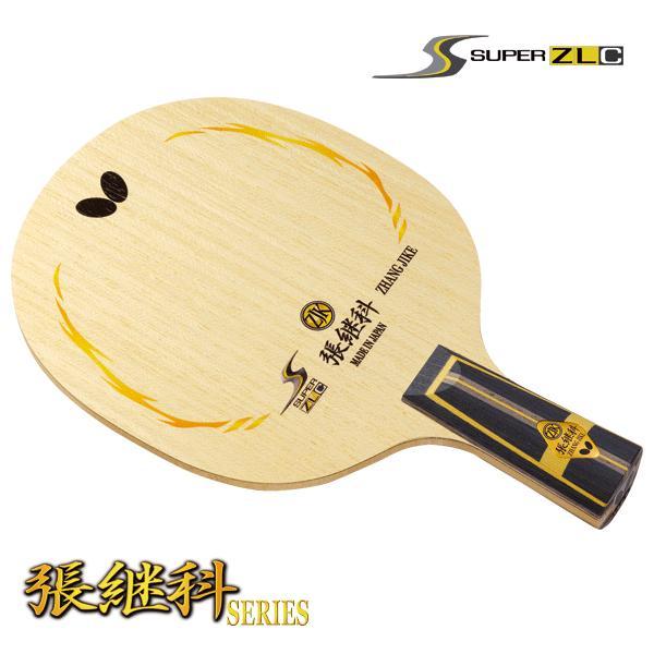 張継科Super ZLC中国式ペン (Zhang Jike Super ZLC CS) 23580
