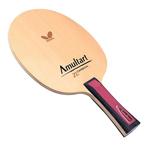 バタフライ(Butterfly) アムルタート FL (AMULTART FL) 35641 JTTAA刻印ありモデル