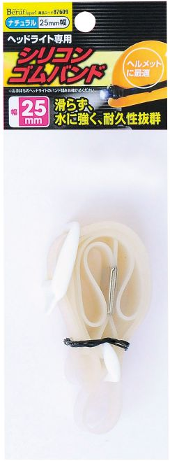 特別オファー シリコンゴムバンド ナチュラル ナチュラル 25mm幅 25mm幅 ヘッドライト用 ヘッドライト用, 園芸のマルコポーロ:b4ea6ada --- construart30.dominiotemporario.com