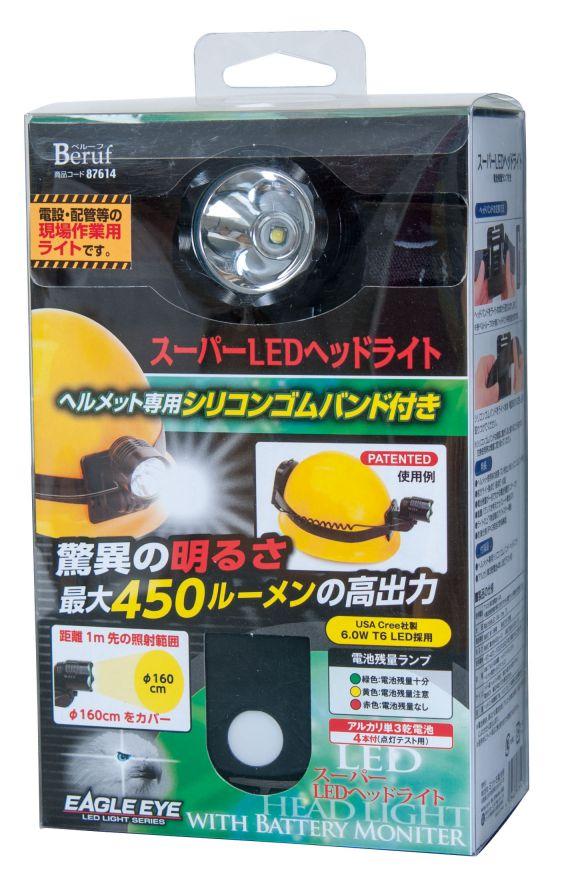 スーパーLEDヘッドライト 450LM アルカリ単3乾電池4本付