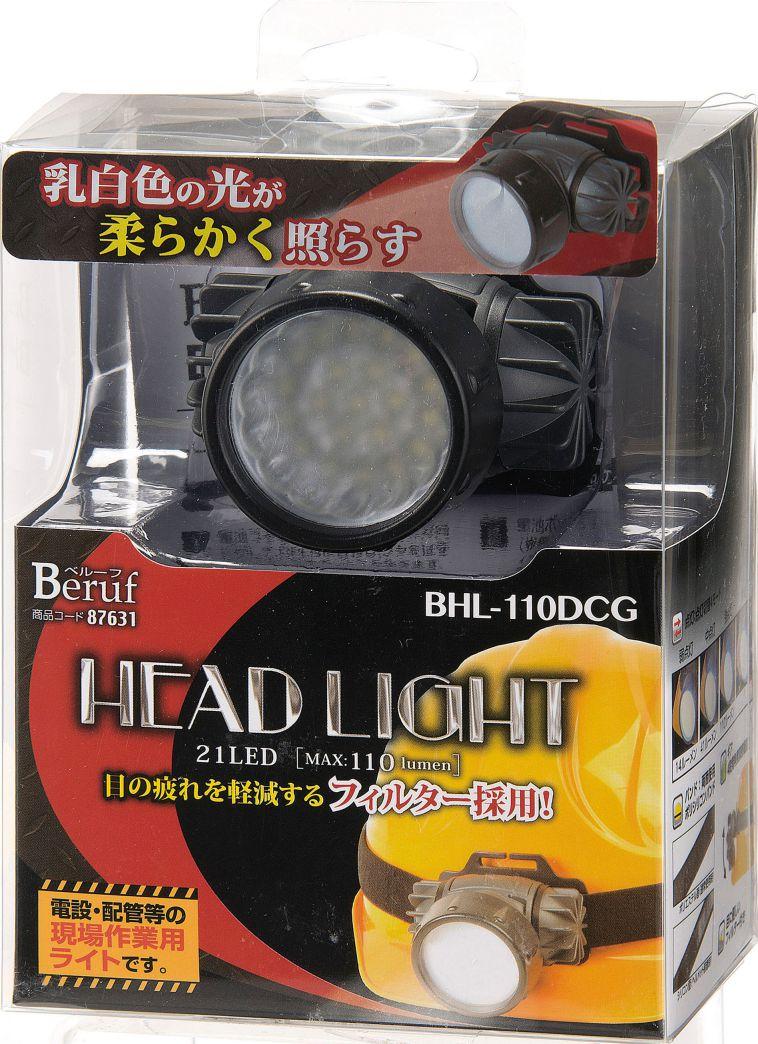 BHL-110DCG フィルター採用ヘッドライト IP×4 110ルーメン