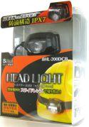 BHL-200DCB 切替スライドレンズ ヘッドライト IP×7 200ルーメン