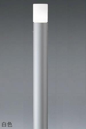 【エクステリア 照明】ポージィポールライト LED(白色) 【100V照明】 色:シルバースタンド 式照明なので、さまざまなエクステリアシーンの演出に ユニソン のポール ライトをお求めやすい価格で!【送料無料】