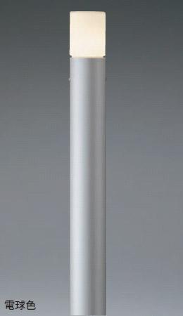 【エクステリア 照明】ポージィポールライト LED(電球色) 【100V照明】 色:シルバースタンド 式照明なので、さまざまなエクステリアシーンの演出に ユニソン のポール ライトをお求めやすい価格で!【送料無料】