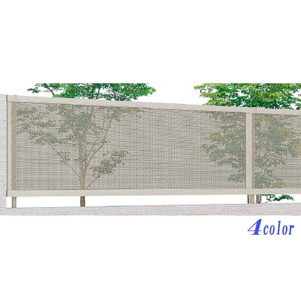 【フェンス アルミ】ライシスフェンス12型 高さ800mm LIXIL(TOEX)パンチング デザインで高品質な LIXIL アルミ フェンス をお求めやすい価格で!【送料無料】