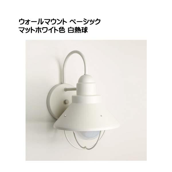 【照明】ウォールマウントライト ベーシック K-9022 色:ホワイト/白熱球門袖灯 ウォールライト ポーチライト 白熱球 LED照明 をお求めやすい価格で!【送料無料!】