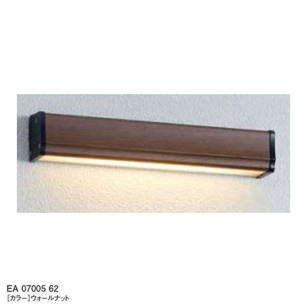 【12V照明】エコルトウォールライトEA 07005 62(壁面取付け) LED(電球色) 色:ウォールナットユニソン エントランス を照らす ウォールライト をお求めやすい価格で! 【送料無料!】