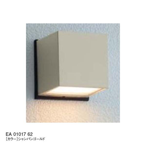 【12V照明】エコルトウォールライトEA 01017 62(壁面取付け) LED(電球色) 色:シャンパンゴールドユニソン エントランス を照らす ウォールライト をお求めやすい価格で! 【送料無料!】