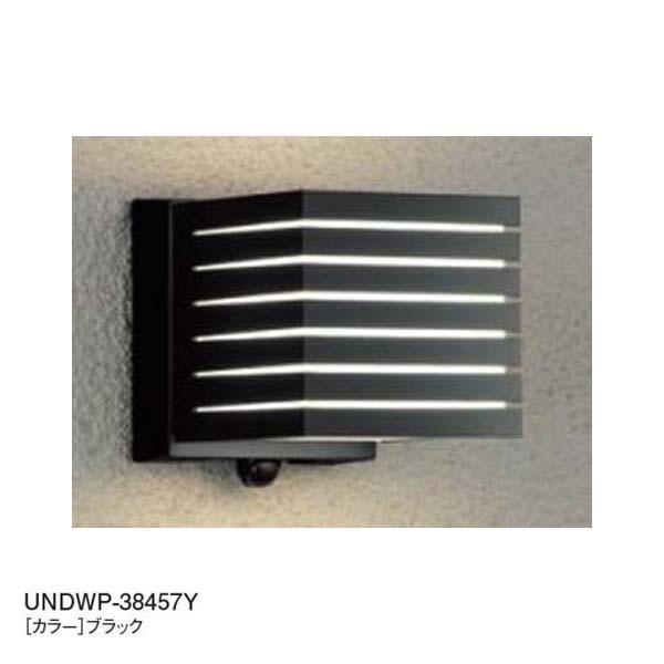【エクステリア 照明】ウォールライト DWP‐38457Y (壁面取付け) LED (電球色) 色:ブラック エントランス を照らす DAIKO ウォールライト をお求めやすい価格で! 【送料無料!】