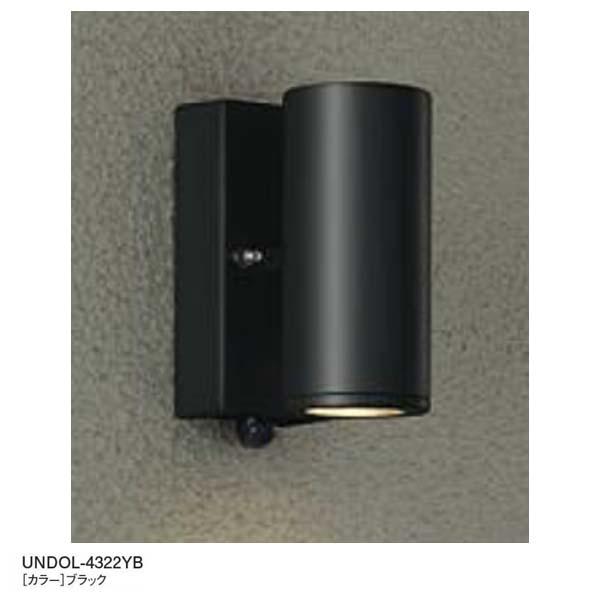 【エクステリア 照明】ウォールライト DOL‐4322YB (壁面取付け) LED (電球色) 色:ブラックエントランス を照らす DAIKO ウォールライト をお求めやすい価格で! 【送料無料!】