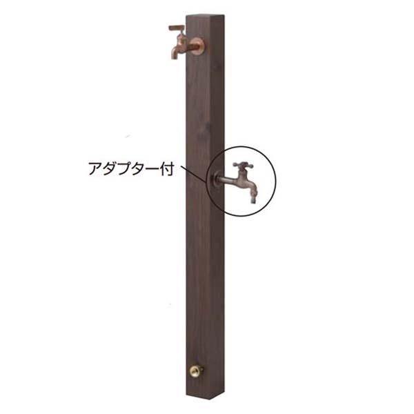 【立水栓】ガーデン水栓柱 75角(2口タイプ)お庭 に 調和する アートウッド部材 の アルミ水栓(二口水栓) を お求めやすい価格で!【送料無料】