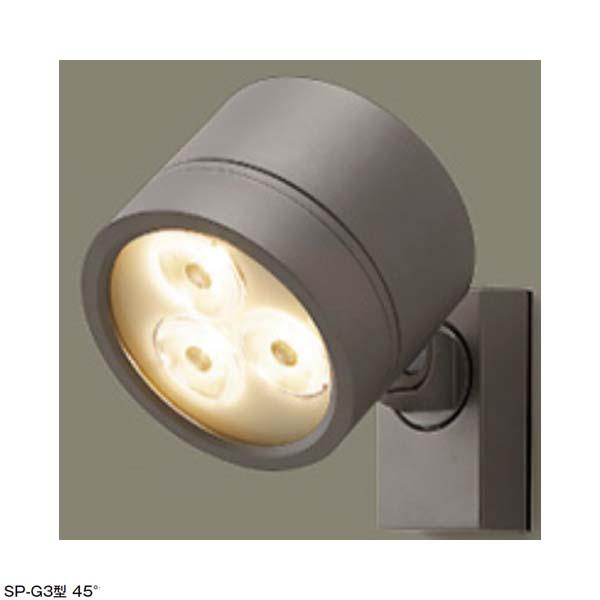 【12V照明】美彩シリーズ スポットライト 壁付け SP-G3 45° 色:オータムブラウンLIXIL LED(led) 照明 お庭 や エントランス を照らす スポットライト をお求めやすい価格で!【送料無料!】