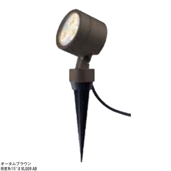 【12V照明】美彩シリーズ スパイク スポットライト SSP-G3 15° 色:オータムブラウンLIXIL LED(led) 照明 お庭 や 植栽 を照らす スポットライト をお求めやすい価格で!【送料無料!】