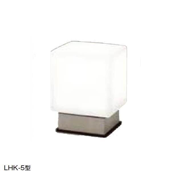 【エクステリア 照明】LHK-5型(ベース枠付き) 門柱灯 色:灯具:乳白/ベース枠:シャイングレー TOEX(LIXIL)我家を明るく照らす 照明 は TOEX の 門柱灯 がオススメ!お求めやすい価格で 【送料無料】