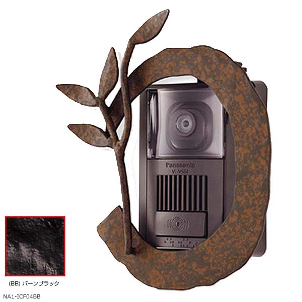 【インターホン飾り】インターホンカバー Type-4 色:バーンブラックインターホン飾り 装飾 飾り インターホン装飾【送料無料】