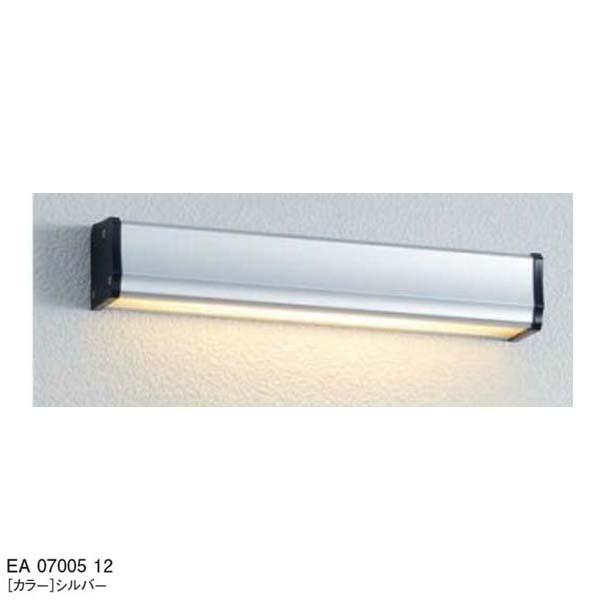 【12V照明】エコルトウォールライトEA 07005 12(壁付け) LED(電球色)色:シルバー ユニソン 表札 エントランス をやさしい明かりで照らす ウォールライト をお求めやすい価格で!【送料無料!】