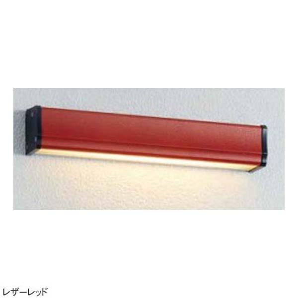 【12V照明】エコルトウォールライトEA 07007 92(壁付け) LED(電球色)色:レザーレッドユニソン エントランス を照らす ウォールライト をお求めやすい価格で! 【送料無料!】