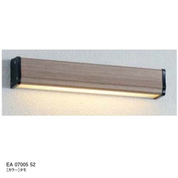 【12V照明】エコルトウォールライトEA 07005 52(壁面取付け) LED(電球色) 色:タモユニソン エントランス を照らす ウォールライト をお求めやすい価格で! 【送料無料!】