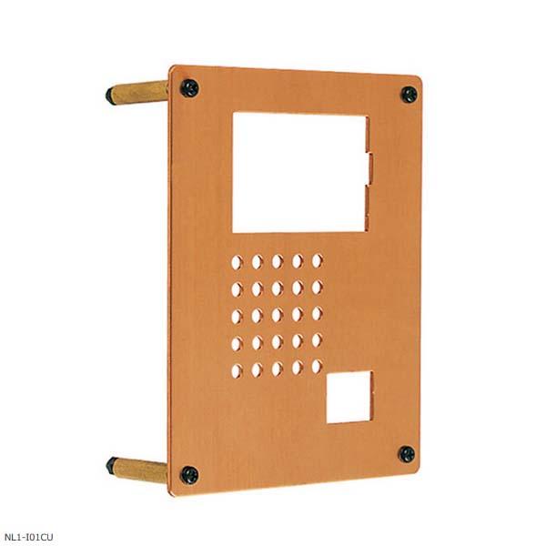 【インターホン飾り】インターホンカバー 色:銅インターホン飾り 装飾 飾り インターホン装飾【送料無料】