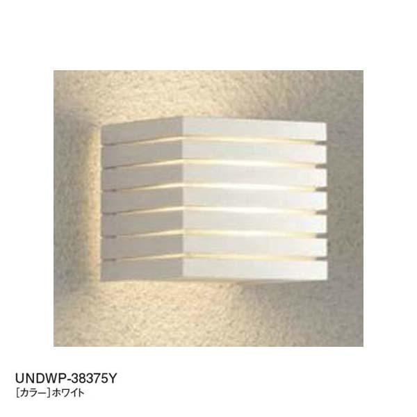 【エクステリア 照明】ウォールライト DWP‐38375Y (壁面・門柱取付け) LED (電球色) 色:ホワイトエントランス を照らす DAIKO ウォールライト をお求めやすい価格で! 【送料無料!】