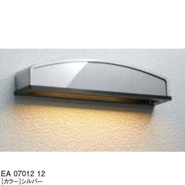 【12V照明】エコルトウォールライトEA 07012 12(壁付け) LED(電球色)色:シルバー ユニソン 表札 エントランス をやさしい明かりで照らす ウォールライト をお求めやすい価格で! 【送料無料!】