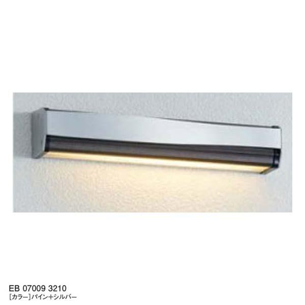 【12V照明】エコルトウォールライトEB 07009 3210(壁面取付け) LED(電球色) 色:パイン+シルバーユニソン エントランス を照らす ウォールライト をお求めやすい価格で! 【送料無料!】