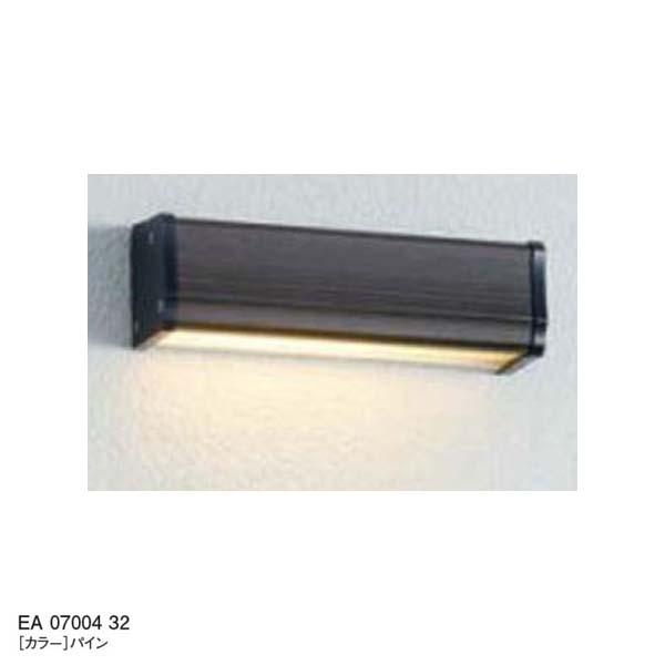 【12V照明】エコルトウォールライトEA 07004 32(壁面取付け) LED(電球色) 色:パインユニソン エントランス を照らす ウォールライト をお求めやすい価格で! 【送料無料!】