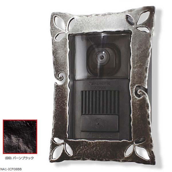 【インターホン飾り】インターホンカバー Type-8 色:バーンブラックインターホン飾り 装飾 飾り インターホン装飾【送料無料】