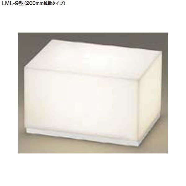 【LED 照明】門袖灯 LML-9型 LED照明 200mm拡散タイプ TOEX(LIXIL)我家を明るく照らす デザイン照明 は TOEX の 門袖灯 がオススメ!お求めやすい価格で 送料無料!