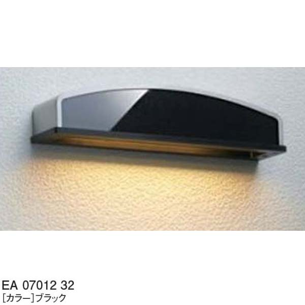 【12V照明】エコルトウォールライトEA 07012 32(壁付け) LED(電球色)色:ブラック ユニソン 表札 エントランス をやさしい明かりで照らす ウォールライト をお求めやすい価格で! 【送料無料!】