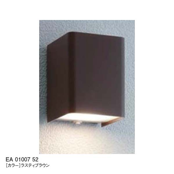 【12V照明】エコルトウォールライトEA 01007 52(壁面取付け) LED(電球色) 色:ラスティブラウンユニソン エントランス を照らす ウォールライト をお求めやすい価格で! 【送料無料!】