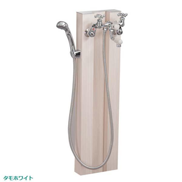 【立水栓】木目混合水栓ユニット(シャワー付き)色:タモホワイト お庭 で ガーデニング や 愛犬のシャワー にも 最適な お湯が使える 混合水栓 を お求めやすい価格で!【送料無料】