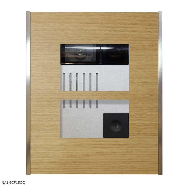 【インターホン飾り】インターホンカバー グレイン 色:オーク(ナラ)インターホン飾り 装飾 飾り インターホン装飾【送料無料】