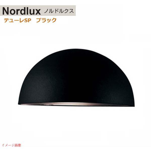 【エクステリア照明】Nordlux ノルドルクス テューレ SP 色:ブラック表札灯 門柱灯 門袖灯 トップライト LED照明 LEDライト|わくいきライフ 門灯 外灯 ledランプ 玄関 屋外用照明 おしゃれ オンリーワン【送料無料】