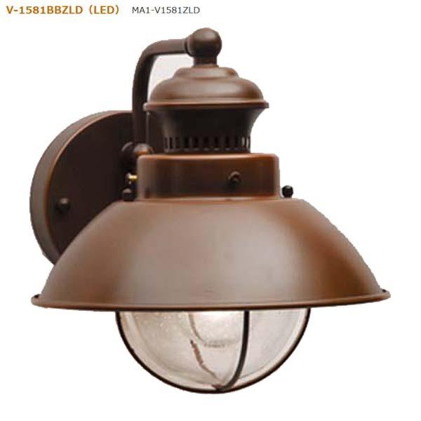 【照明】ウォールマウントライト ベーシック V-1581BBZLD 色:バーニッシュブロンズ門袖灯 ウォールライト ポーチライト LED照明 LEDライト をお求めやすい価格で!【送料無料!】