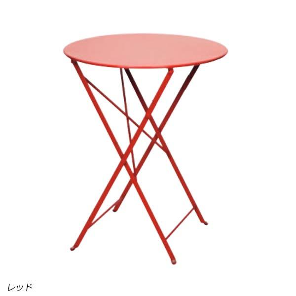 【ガーデンファニチャー】ビストロテーブル600 色:レッド お庭 で テラス でカフェ気分! 高品質な ユニソン の ガーデンテーブル をお求めやすい価格で!【送料無料】