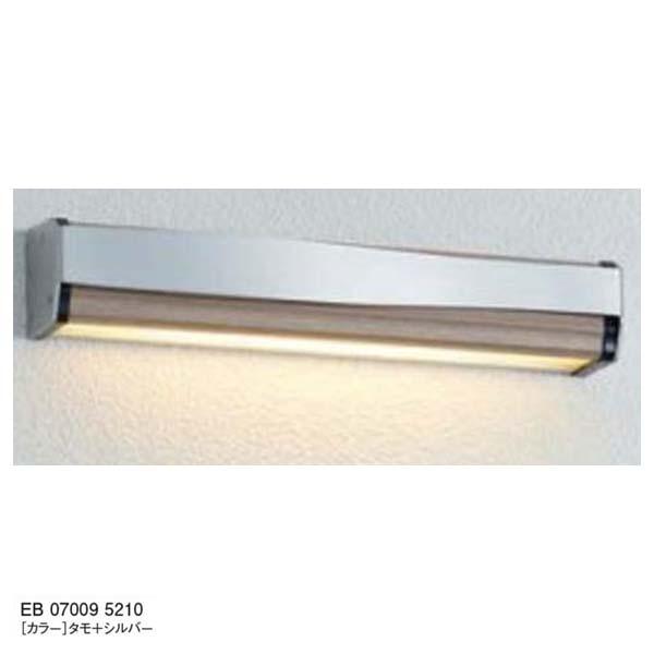 【12V照明】エコルトウォールライトEB 07009 5210(壁面取付け) LED(電球色) 色:タモ+シルバーユニソン エントランス を照らす ウォールライト をお求めやすい価格で! 【送料無料!】