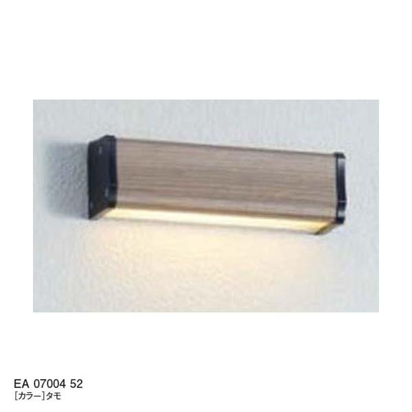 【12V照明】エコルトウォールライトEA 07004 52(壁面取付け) LED(電球色) 色:タモユニソン エントランス を照らす ウォールライト をお求めやすい価格で! 【送料無料!】