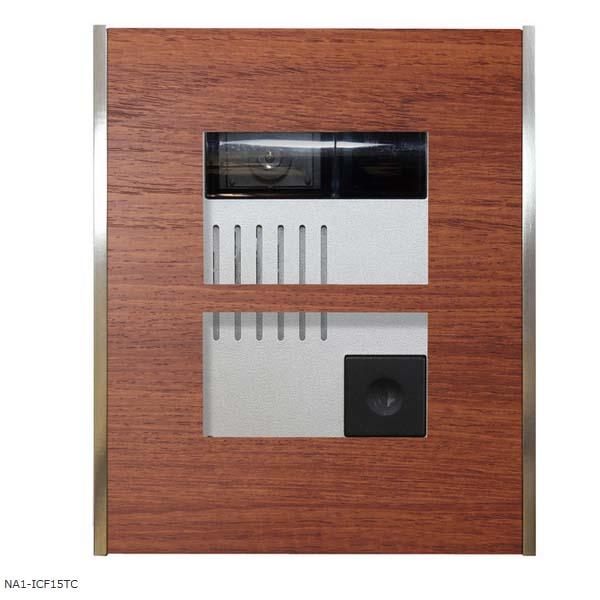 【インターホン飾り】インターホンカバー グレイン 色:チークインターホン飾り 装飾 飾り インターホン装飾【送料無料】