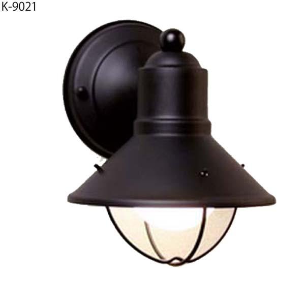 【照明】ウォールマウントライト ベーシック K-9021 色:ブラック/白熱球門袖灯 ウォールライト ポーチライト LED照明 LEDライト|わくいきライフ 門灯 外灯 ledランプ 屋外用照明 壁付け おしゃれ オンリーワン エクステリア ガーデンライト【送料無料】