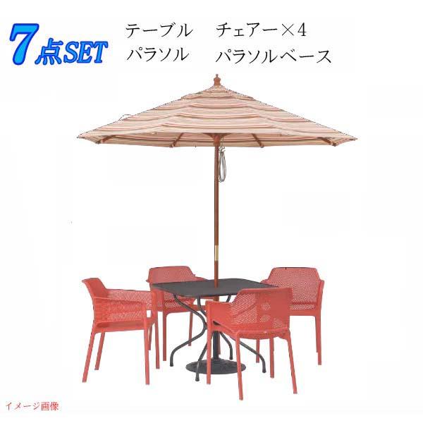 【ガーデンファニチャー】メタル スクエアテーブル900&ネットチェアー&マーケットパラソル2.4M 7点セット|ガーデン テーブル セット ガーデンチェア バルコニー 庭 ベランダ テラス テーブルセット ガーデニング