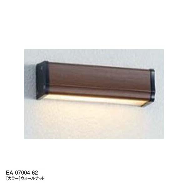 【12V照明】エコルトウォールライトEA 07004 62(壁面取付け) LED(電球色) 色:ウォールナットユニソン エントランス を照らす ウォールライト をお求めやすい価格で! 【送料無料!】