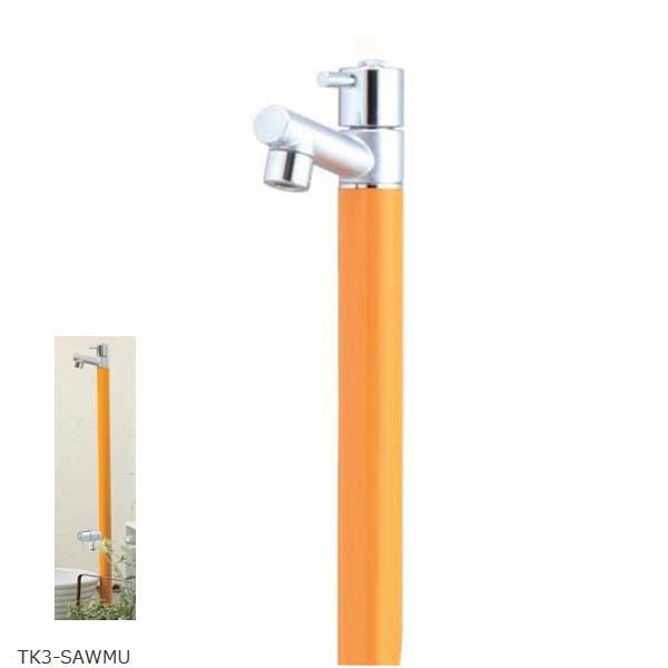 【立水栓】ジラーレW (二口水栓) 色:マスタードお庭 に 高品質で オシャレ な 水栓柱 ユニット をお求めやすい価格で!【送料無料】