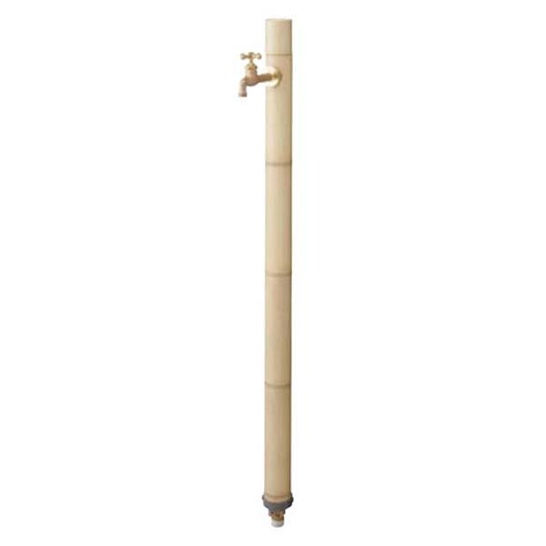 【立水栓】エバーアートウッド 不凍水栓柱色:孟宗枯竹 お庭 に 調和する アートウッド部材 の アルミ水栓柱(一口水栓)を お求めやすい価格で!【送料無料】