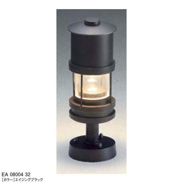 【12V照明】エコルトトップライトEA 08004 32(門柱取付け) LED(電球色) 色:エイジングブラックユニソン エントランス を照らす トップライト をお求めやすい価格で! 【送料無料!】