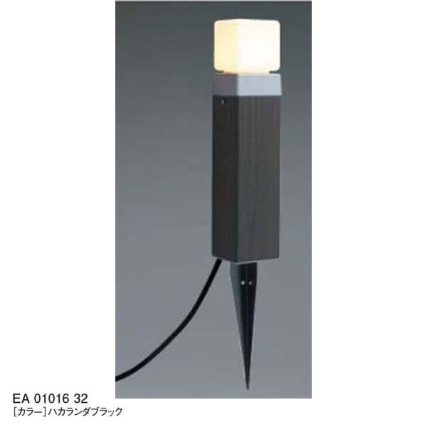 【12V照明】エコルトポールライトEA 01016 32 LED(電球色)色:ハカランダブラック ユニソン お庭 や エントランス を照らす ポールライト をお求めやすい価格で! 【送料無料!】