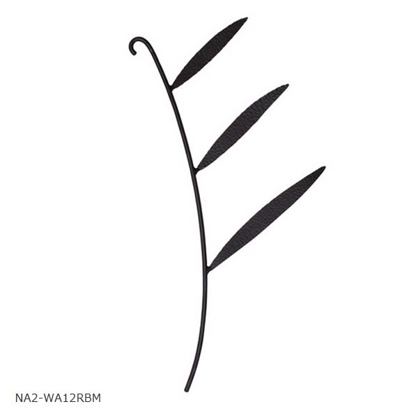 【壁面装飾】ウォールアクセサリー NA2-WA12(R・L)BM お庭にも 壁面 の装飾 アクセントに お洒落な ロートアイアン風 の ウォールアクセサリー を お求めすい価格で!【送料無料】
