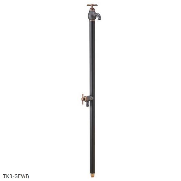【立水栓】エポカW (シャビー水栓)二口水栓色:マットブラック お庭 にも レトロ感 溢れる 現代的デザイン で あらゆる場所に マッチする 水栓柱 を お求めやすい価格で!【送料無料】